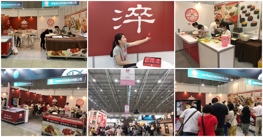 Taipei International Food Show-Fact Sheet